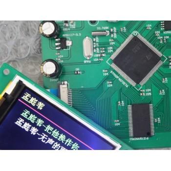 SD Lossless Digital Player Board