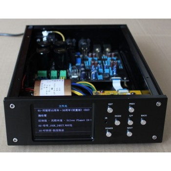 SD Lossless Digital Player with AK4495 Decoder (Special)