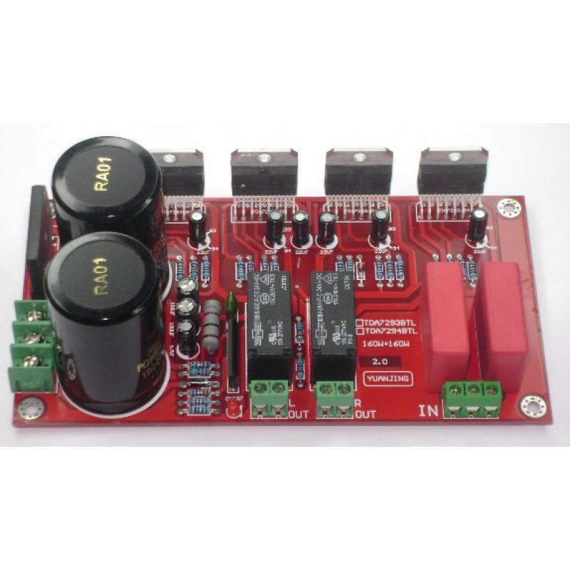 Yuan Jing Audio - Heat Sink Size: 132 x 80 x 33mm [E Shape